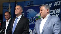 Националният съвет на СДС прие оставката на Лукарски