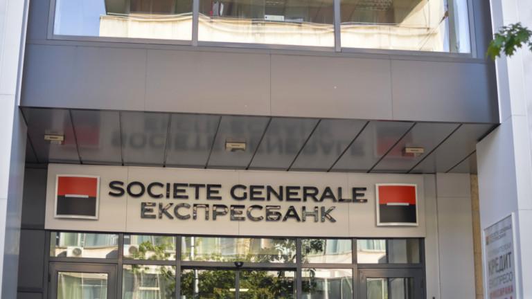 Напуска ли банка Societe Generale България?