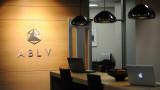 Латвийската банка ABLV ще бъде ликвидирана