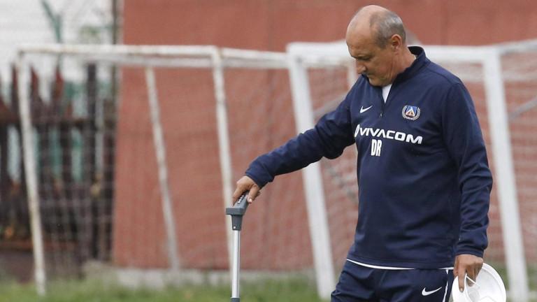 Роси определи окончателната група на Левски за мача с Вадуц