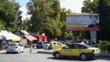 Билбордове в Скопие прокламират: Нашето име е Македония!