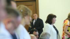 Даден на прокуратурата червен кмет благодари на Борисов
