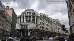 Московски топ мениджър е намерен обесен в кабинета си