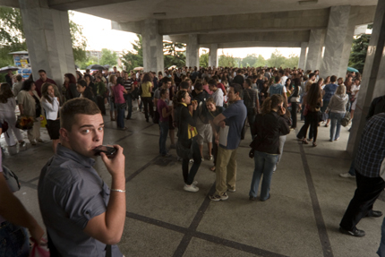 Дни на кариерата очакват студенти в УНСС