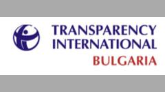 """""""Прозрачност без граници"""" напомня преди изборния ден"""