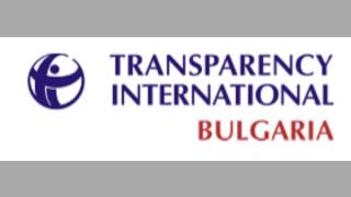 """До 30 000 лева фирмени дарения за партиите иска """"Прозрачност без граници"""""""