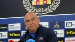 Георги Тодоров: Ще бъда щастлив, ако откажем ЦСКА от титлата