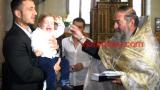 Коцето кръсти сина на Борис Дали (Снимки)