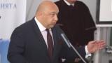 Министър Кралев даде яснота около задаващия се търг за базите на ЦСКА