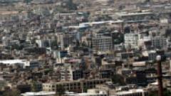 Френска гражданка е отвлечена в Йемен