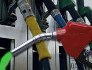 5 (пет) цента за литър бензин!