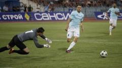 Феновете в Русе пределно мобилизирани за следващия мач на Дунав