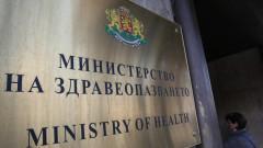 Здравното министерство предлага НЗОК да плаща лечението на пациентите с COVID-19