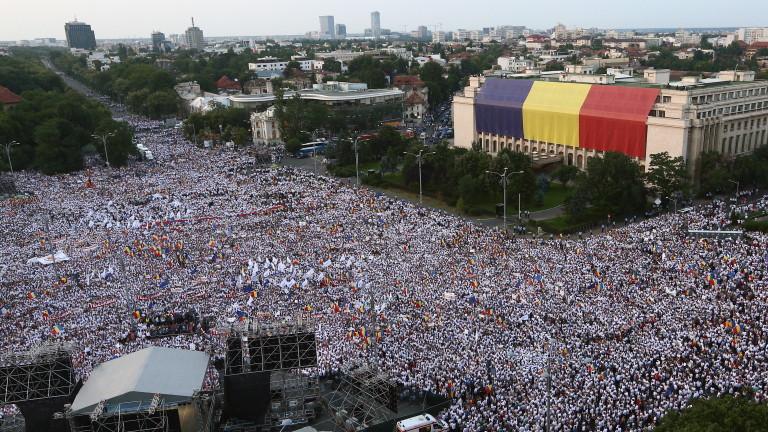 Румънски протестиращи влязоха в сблъсък с полицията в Букурещ