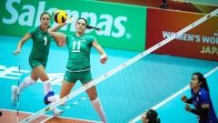 България победи Тайланд в маратонски мач на Световното в Япония
