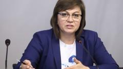 Нинова вижда план срещу пандемията, но не и премиер с отговорност
