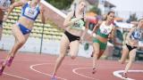 Инна Ефтимова триумфира в спринта на 200 метра на Балканиадата