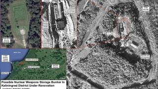 Русия модернизира обект за атомно оръжие в Калининград