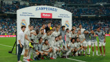 Реал (Мадрид) се разправи с Милан, започна сезона с трофей
