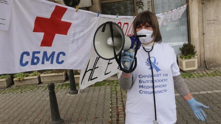 Медицински сестри протестират пред Министерство на здравеопазването. Те се включват