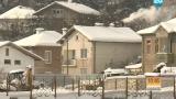 Кой е най-студеният град в родната история?