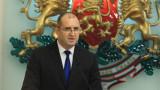 Румен Радев: Кълнем се в Европа, а правим антиевропейски избори