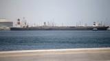 Разследващи обвиняват държава за атаките срещу танкерите до ОАЕ
