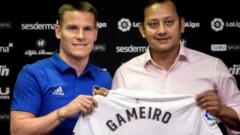 Валенсия представи Кевин Гамейро, той се закани да вкара поне 20 гола в Примера дивисион