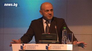 Пътят към благосъстояние е образованието, убеден Дончев