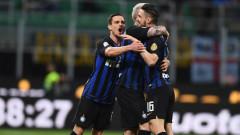Интер мина лесно през Киево, Шампионската лига е все по-близо
