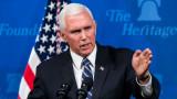 Майк Пенс: Армията на САЩ е приведена в бойна готовност