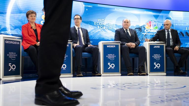 Шефът на Международния валутен фонд (МВФ) заяви на Световния икономически