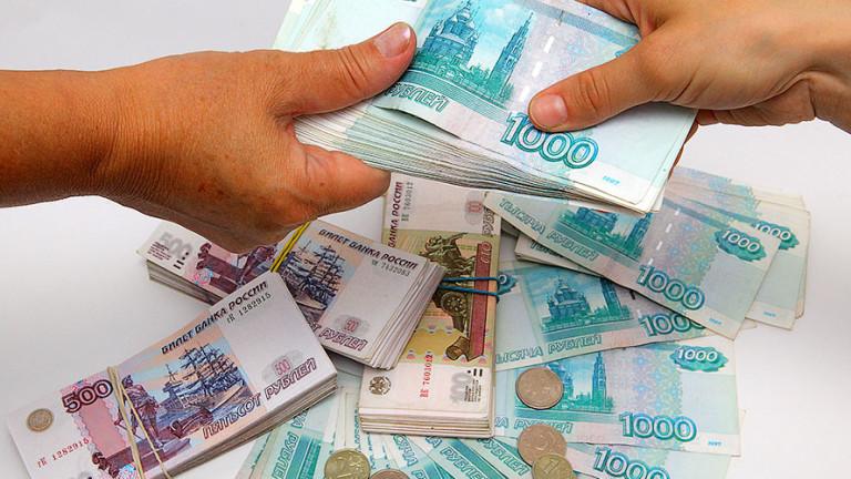 Рублата удари дъно спрямо еврото, невиждано от януари 2019-а