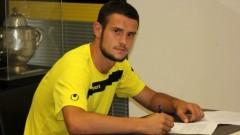 Защитник започна проби в Ботев (Пловдив)