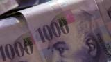 Дори в Швейцария започват да изоставят банкнотите