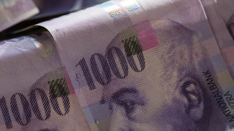 По-голямата част от банкнотите с висок номинал в Швейцария се