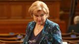 Нямало грешка при определянето на партийните субсидии според Менда Стоянова