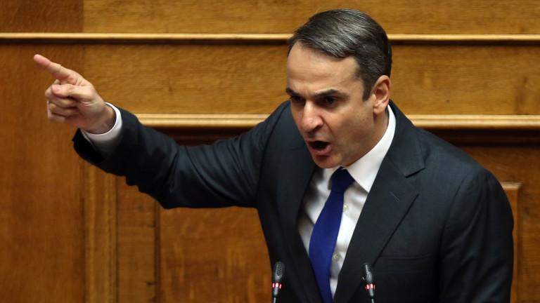 Опозицията в Гърция обвини Ципрас в разединение на нацията