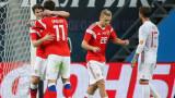 Русия и Бразилия се изправят един срещу друг в контрола преди Мондиал 2018