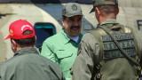 С 1 млрд. евро Мадуро иска да остане на власт