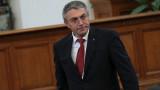 ДПС разкри договорка между Борисов и Нинова за партийната субсидия