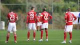 ЦСКА няма титла след 6 точки пасив