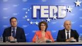 На брифинг ГЕРБ-СДС представиха кабинета, който няма да се състои