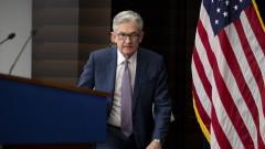 """ФЕД: """"Значителна несигурност"""" около възстановяването на икономиката на САЩ"""