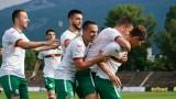 Младежите ни с категорична победа над Албания