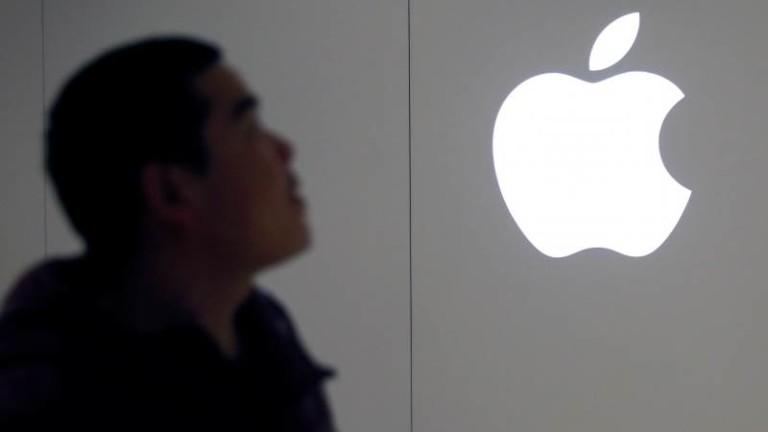 Американският технологичен гигант Apple приключи търговската сесия в петък като