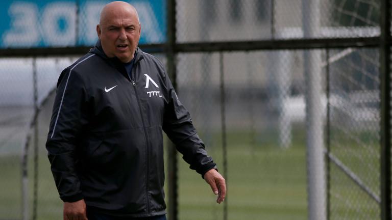 Старши-треньорът на Левски - Георги Тодоров даде традиционната си пресконференция