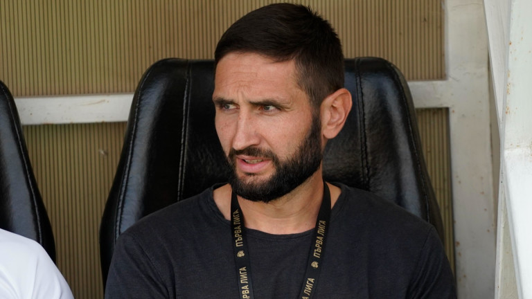 Днес решават дали Александър Тунчев остава треньор на Локомотив (Пловдив)