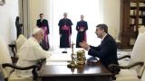 Папата призна приноса на България за разпространение на Кирилицата