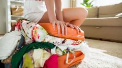 Колко багаж ни трябва за уикенд пътуване